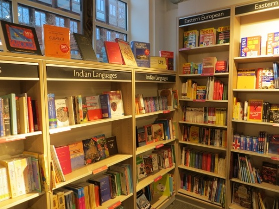 Foyles Charing Cross Road - 05.01.19 Floor 4 (11)