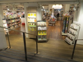 Foyles Charing Cross Road - 05.01.19 Ground Floor (4)